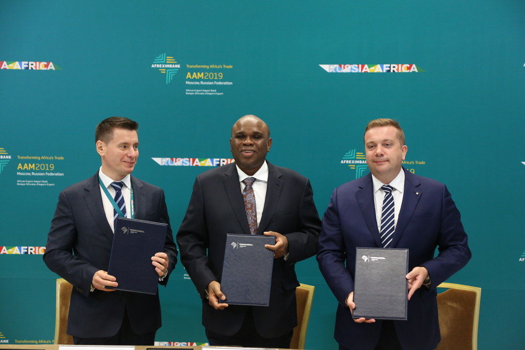 ROSCONGRESS, AFREXIMBANK AND REC SIGN COOPERATION AGREEMENT