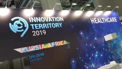 RUSSIA–AFRICA ECONOMIC FORUM EXHIBITION: PROSPECTS FOR COOPERATION