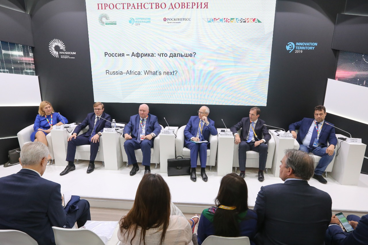 FUTURE OF RUSSIAN–AFRICAN RELATIONS DISCUSSED AT BUILDING TRUST AREA DURING RUSSIA–AFRICA ECONOMIC FORUM